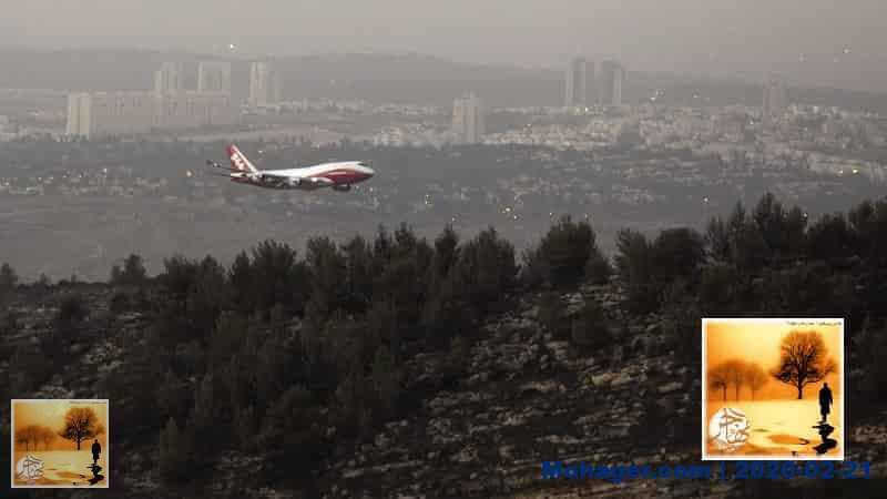 شركات طيران تحظر سفر مواطني دول مسلمة لأميركا