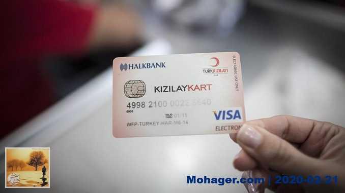 وزيرة تركية: مليون سوري سيحصلون على بطاقة الهلال الأحمر نهاية العام