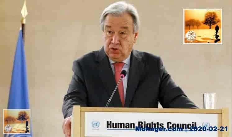 غوتيريش: حقوق الأقليات والمهاجرين في خطر
