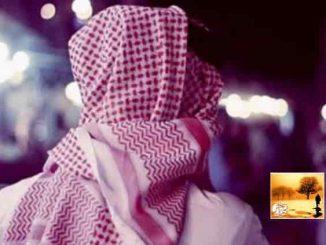 لماذا يهاجر السعوديون؟ | مهاجر