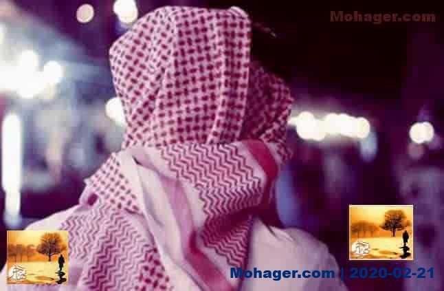 لماذا يهاجر السعوديون؟