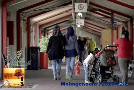 Germany Refugee Village