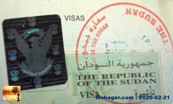 السودان يفرض تأشيرة دخول على المصريين من سن 18 عام حتى 49 عام