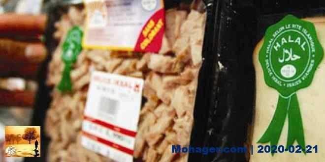 إقبال ملحوظ في كندا على المواد الغذائية الحلال