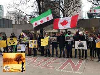 وقفة أحتجاج في مدينة تورنتو تنديداً بمجزة الكيماوي في أدلب | مهاجر