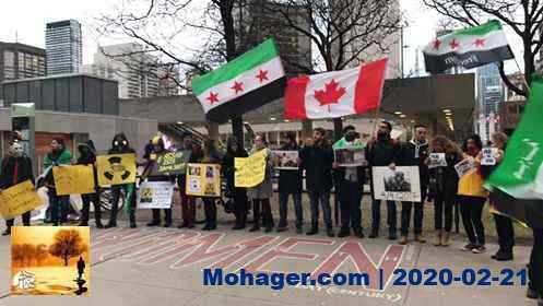 وقفة أحتجاج في مدينة تورنتو تنديداً بمجزة الكيماوي في أدلب