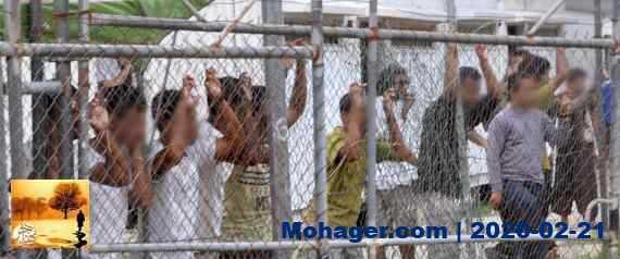 أستراليا تعوّض لاجئي مانوس بـ70 مليون دولار لاحتجازهم في أوضاع مأساوية.. وهذا شرطها لتسوية قضيتهم