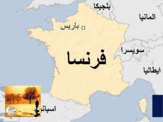 المهاجرون في فرنسا يتحملون البؤس لبلوغ انكلترا 'مهما كان الثمن' | مهاجر