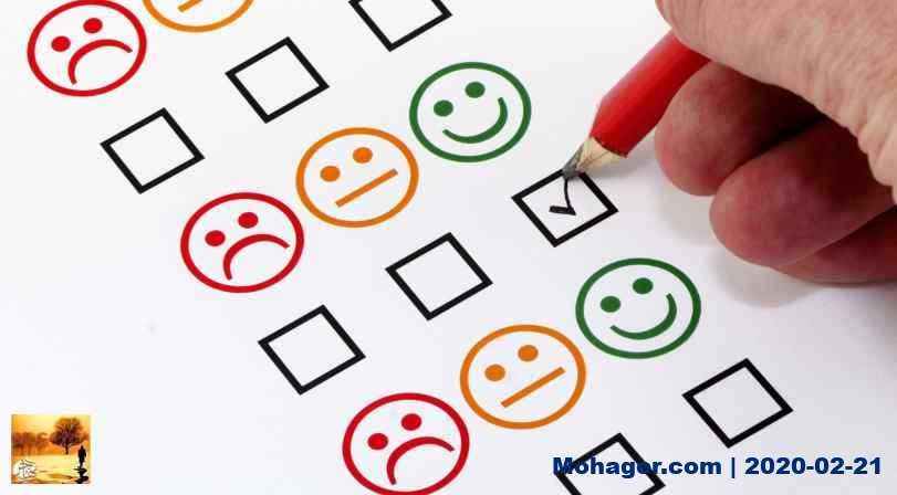 استبيان حول السعادة هل تتحقق بالهجرة