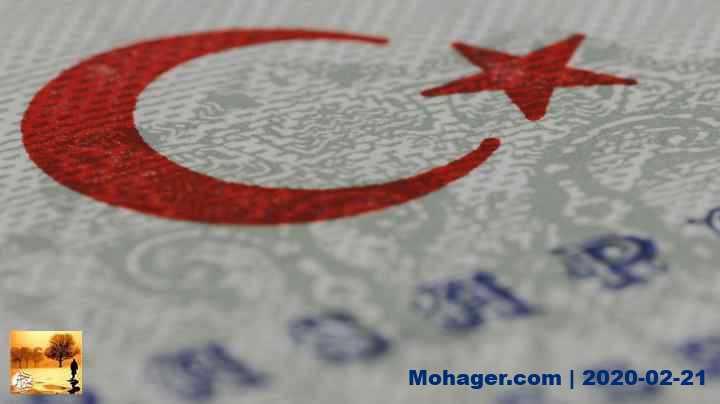 الفيزا التركية من داخل السعودية للمقيمين والسعوديين كيف وأين ؟