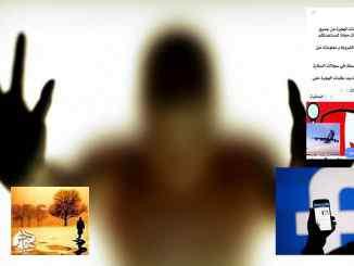اليمنيون يحاولون الهجرة إلى كندا عبر صفحات الفيسبوك (قصة أحد ضحايا شبكات النصب)   مهاجر