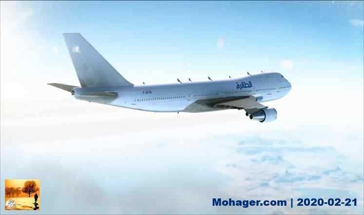 شركات الطيران تطبق القواعد الأمنية الأميركية الجديدة
