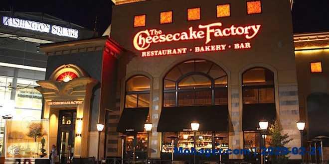 مطعم تشيز كيك فاكتوري سيفتتح اول فروعه في تورنتو وسوف يقوم بتوظيف 300 موظف