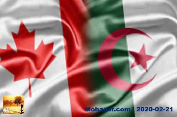 الجزائريون في صدارة المهاجرين إلى كندا