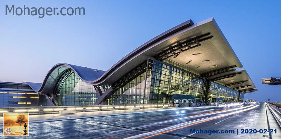 hamad-airport-new01[1]