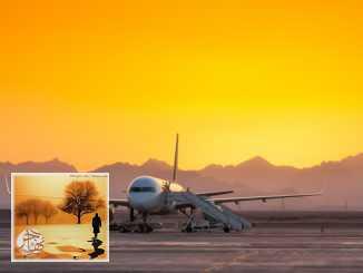 هل أنت مصري وتريد السفر إلى تركيا؟ يجب أن تستخرج التصريح الأمني.. وهذه هي خطواته | مهاجر