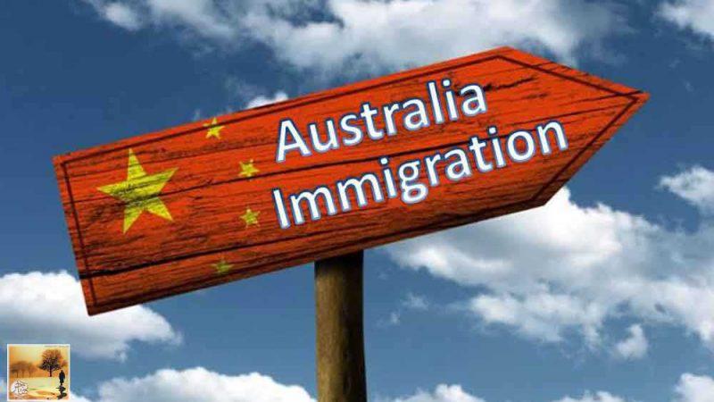 أستراليا: تخفيضات في عدد المهاجرين وتوجيه المهرة منهم بعيدا عن المدن الكبرى