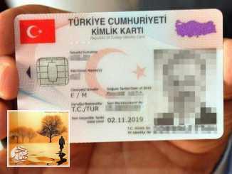 طريقة جديدة للسوريين من أجل تقديم ملفاتهم مباشرةً للحصول على الهوية التركية | مهاجر