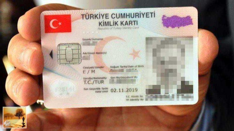 طريقة جديدة للسوريين من أجل تقديم ملفاتهم مباشرةً للحصول على الهوية التركية