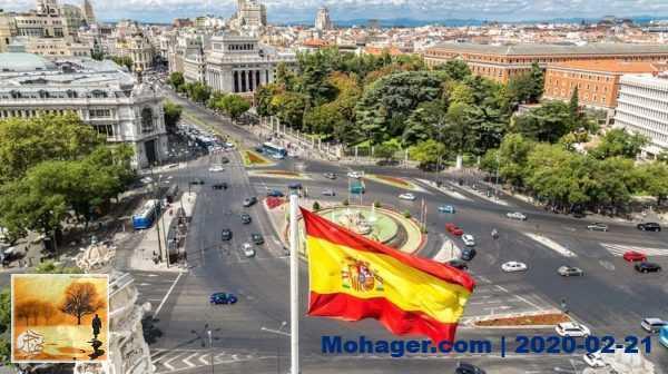 خدمة التطوع الأوروبية تفتح الباب للسفر لاسبانيا
