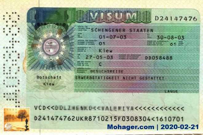 """تعرف على التعديلات """"الجديدة"""" على تأشيرة شينغن الأوروبية"""