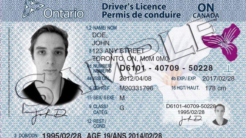 حكومة أونتاريو تتراجع عن زيادة رسوم تراخيص السيارات المقررة وتعلن عن تجميد الزيادة لمدة عام