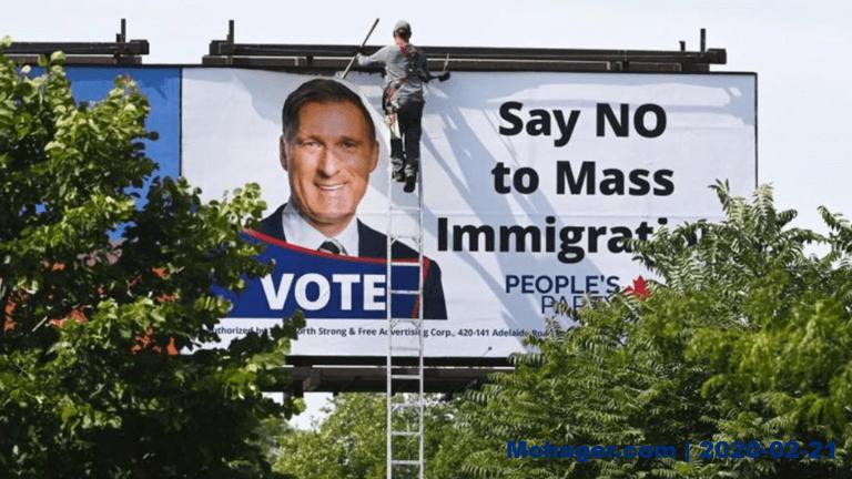إزالة إعلانات مناهضة للهجرة في كندا