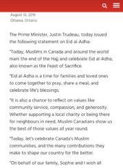 رئيس الوزراء جاستن ترودو يهنئ المسلمين بكندا بعيد الأضحى المبارك | مهاجر
