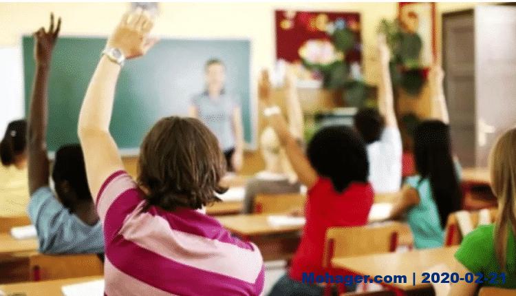 حكومة فورد تقلص حجم برنامج التمويل المخصص لمجالس المدارس