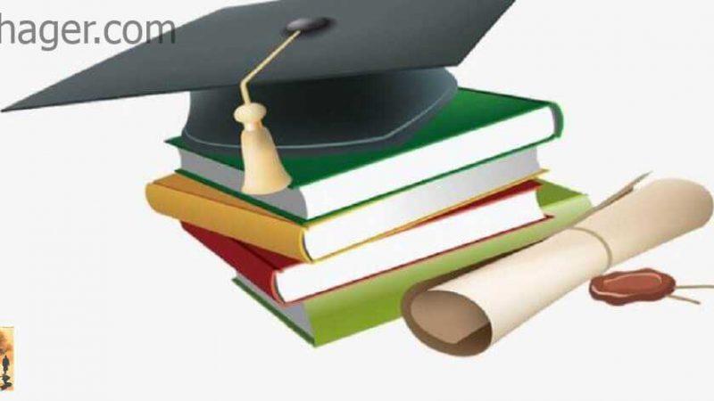 منح دراسية مجانية في كندا 2020