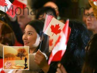 نصائح للحصول على الجنسية الكندية بسرعة
