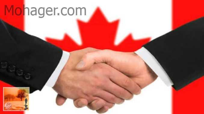 متطلبات البدء بعمل تجاري في كندا لغير الكنديين