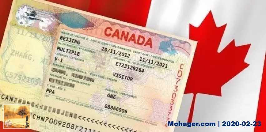 ما يجب عليك فعله إذا تم رفض طلب الإقامة الدائمة في كندا ؟ | مهاجر