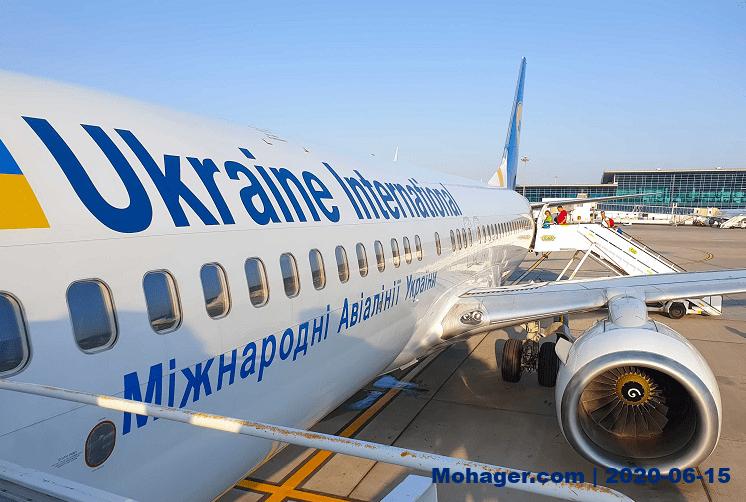 الخطوط-الاوكرانية-تستأنف-رحلاتها[1]