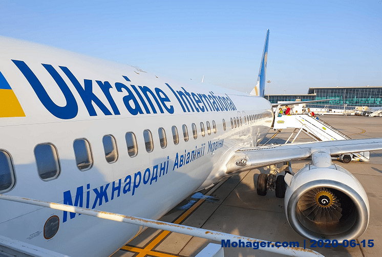 الخطوط الأوكرانية تستأنف رحلاتها