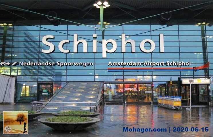 "هولندا تمدد حظر الدخول إليها من خارج ""شنغن"""