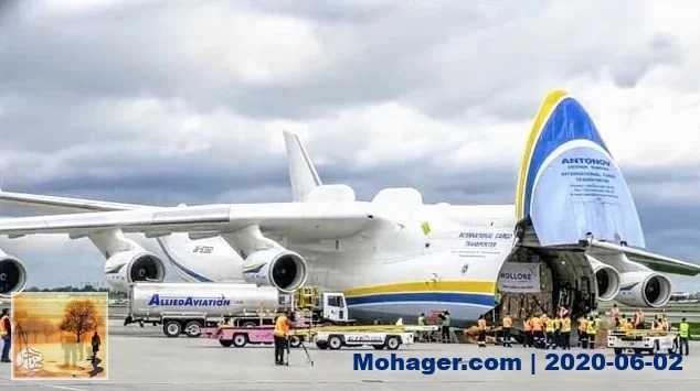 أثقل طائرة في العالم تهبط في مطار بيرسون محملة بالإمدادت الطبية