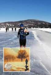 عدّاء من كيبيك يحطّم الرقم القياسي العالمي بالركض في بحيرة متجمدة…حافي القدمين | مهاجر